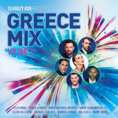 Greece Mix, Vol. 21-Dj Krazy Kon