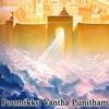 Poomikku Vantha Punitham