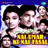 Nai Umar Ki Nai Fasal (Original Motion Picture Soundtrack)