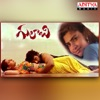 Gulabi (Original Motion Picture Soundtrack) - EP