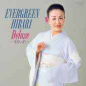 Evergreen: Hibari Deluxe
