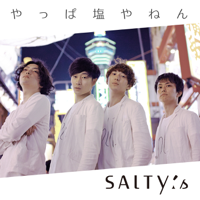 SALTY's - やっぱ塩やねん artwork