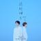 WayV-KUN&XIAOJUN - Back To You