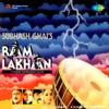 My Name Is Lakhan