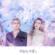 """希林娜依•高, 米卡, Dan Yang & Zhang Ying - Fall In Love (Interlude Song from TV Drama """"You Are My Glory"""")"""