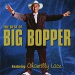 The Big Bopper - Crazy Blues