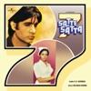 Satte Pe Satta (Original Soundtrack)