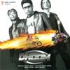 Dhoom Original Motion Picture Soundtrack