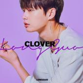 CLOVER (feat. Yoonmirae)