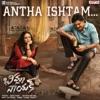 Antha Ishtam feat Pawan Kalyan From Bheemla Nayak Single