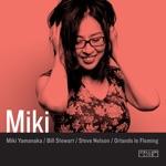 Miki Yamanaka - Monk's Dream