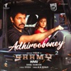 Adhiroobaney From Saamy Square Single