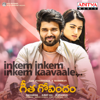 Download Video Inkem Inkem Inkem Kaavaale (From