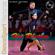 群星 - Hot Rhythm 2 (CD1)