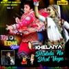 Dholida No Dhol Vage Khelaiya Vol 7 DJ Edm Remix Non Stop Dandiya Raas Garba