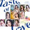 Taste of Love - EP - TWICE
