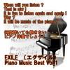 angel piano EXILE Piano Music Best Vol.1 - EP ジャケット画像