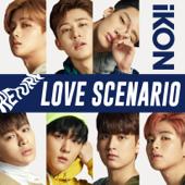LOVE SCENARIO (JP version)/iKONジャケット画像