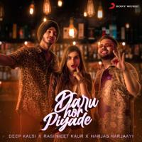 Download Daru Hor Piyade - Single MP3 Song