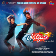 Lakshmi (Original Motion Picture Soundtrack) - Sam C.S. - Sam C.S.