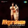 Akarshan