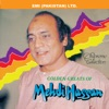 Golden Greats of Mehdi Hassan