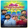 Viswavikhyatharaya Payynamar (Original Motion Picture Soundtrack) - Single