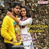 Tholisariga Mounam From Vanavillu Single