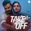 Take Off (Original Motion Picture Soundtrack)