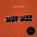dZihan & Kamien - Stiff Jazz (Remixes)