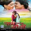 Ram Milaye Jodi (Original Motion Picture Soundtrack)