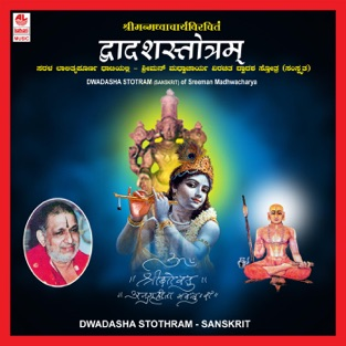 Dwadasha Stothram – Vageesh Bhat