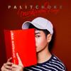 Peck Palitchoke - โทษที่เอาแต่ใจ artwork