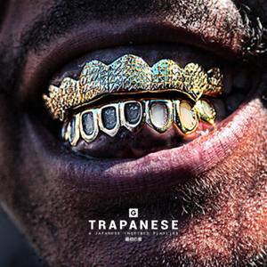 Grillabeats - Trapanese