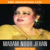 Madam Noor Jehan s Forever Classics