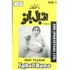 Iqbal Bano Meri Pasand Vol 1