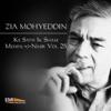 Zia Mohyeddin Ke Sath Ik Sham Mehfil O Nasr Vol 25