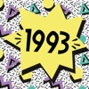 1993, 2017