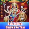 narendra nadan yadav
