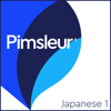Pimsleur - Japanese Phase 1, Units 1-30: Learn to Speak and Understand Japanese with Pimsleur Language Programs artwork