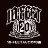 10-FEET Iriguchi No Jyukkyoku ジャケット写真
