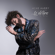 Ne me quitte pas (Ma tfell) - Mike Massy