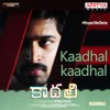 Kaadhal Kaadhal From Kaadhali Single