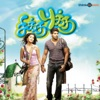 Chikku Bhukku (Original Motion Picture Soundtrack)