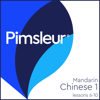 Pimsleur - Chinese (Mandarin) Level 1 Lessons 6-10: Learn to Speak and Understand Mandarin Chinese with Pimsleur Language Programs アートワーク