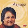 Aawaaz