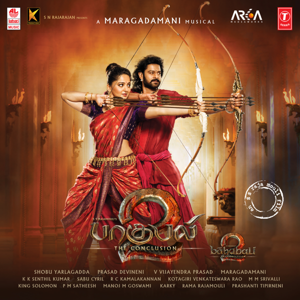 Baahubali 2 - The Conclusion (Original Motion Picture Soundtrack) - EP by  Maragadamani