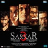 Sarkar 3 (Original Motion Picture Soundtrack)