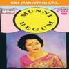 Munni Begum Vol 18