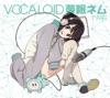 Vocaloid Yumeminemu